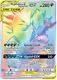 Mega Sableye & Tyranitar GX 245/236 Rainbow Rare Unified Minds | Pokemon Card