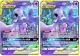 2x Mewtwo Mew GX- Pokemon Unified Minds- 71/236