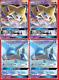 4x- Jirachi, Latios GX- Pokemon Unified Minds- 78/236, 79/236- NM